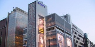 Sony Building, Tokyo