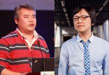 Chen and Wang