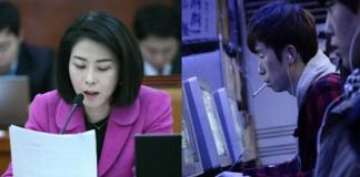 Proposed Korean Bill