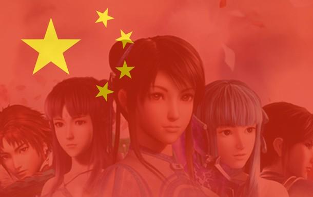 China market Q1-Q2 2013