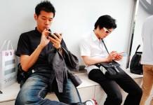 JP Mobile Gamers