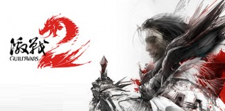 Guild Wars 2 CN